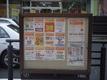 十三日の市:「十三日の市」の商店お得情報・・・(12月の参考にしてください。)
