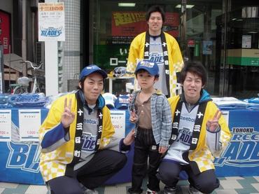 笠原、田中、鈴木.jpgのサムネール画像