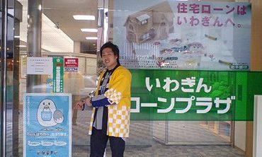 #14鈴木雅仁選手.jpg