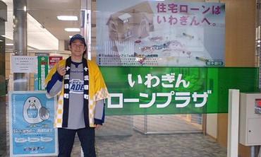 #16本間ジェフリー光一選手.jpg
