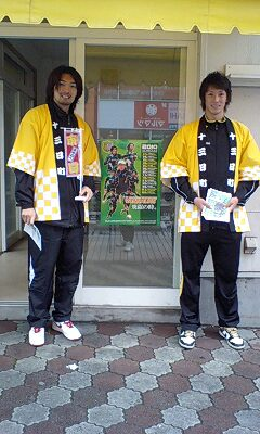 2010.05.13ヴァンラーレ八戸選手.jpg