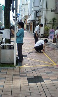 2010八戸三社大祭前の作業-3.jpg
