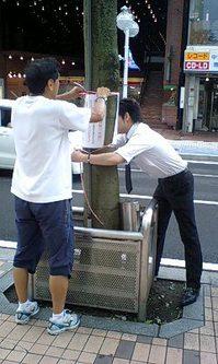 2010八戸三社大祭前の作業-4.jpg