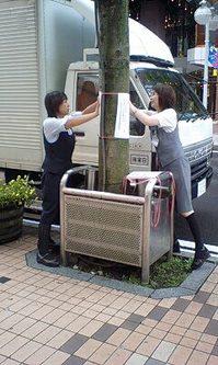 2010八戸三社大祭前の作業-5.jpg