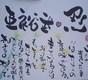 中心街の様子:奈良から日本一周中!! ☆詩贈人 かとけん☆ 2010.08.20