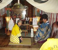 2013.1.15祈願奉納-2.jpg