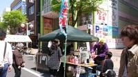 2013.5.26-おしゃれな古着屋さん.jpg