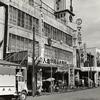 昭和26年 戦後初のデパート 丸美屋