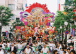 2009年:平成21年 八戸三社大祭 [昼のイベント、芸能人ゲスト]