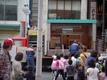 2009年:十三日の市〜2009年10月編 [市日]
