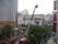 横長:市民と消防の集い〜市制施行80周年記念