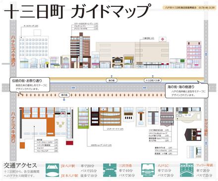 13nichimachi-map-2.jpg