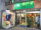 バッグコレクションモリタ 八戸十三日町店