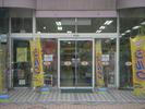 100円ショップ シルク八戸店