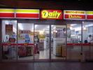 デイリーヤマザキ八戸十三日町店