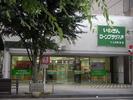 (株)岩手銀行十三日町支店(ローンプラザ八戸)
