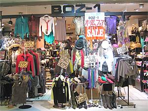 八戸市:衣類・アパレル/ブラッツ[婦人服、雑貨]