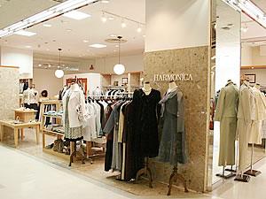 八戸市:衣類・アパレル/ハーモニカ[婦人服]