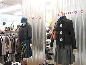 八戸市:衣類・アパレル/ルック[婦人服]