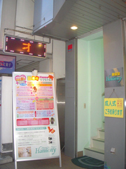 八戸市:美容・健康/美容室ハーモニー[美容]