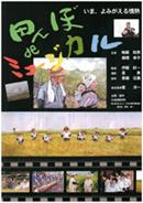 ミュージカル01.jpg