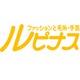 セール:ルピナス シャイニングバザール開催中!