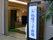 横長:2010年お仏壇フェア~報恩会館柏崎~開催中!
