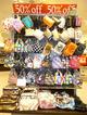 セール:ヴィアノヴァ1階ジュノ 雑貨類50%OFF SALE!!