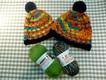 おすすめ:ヴィアノヴァ2階ルピナス 『かぎ針編みのニット帽』