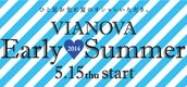 :VIANOVA Early Summerフェア開催中! [ファッション]